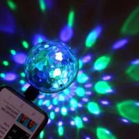 OMEGA LED лампа, многоцветна 45234