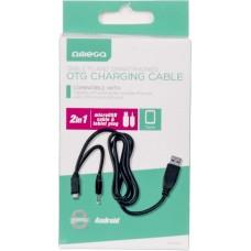 OMEGA USB кабел  2 в 1, черно