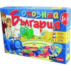 Игра Опознай България