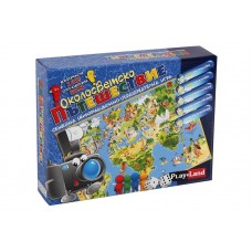Игра Околосветско пътешествие