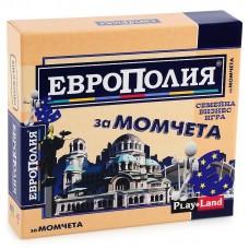 Игра Европолия за момчета/ момичета