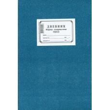 Дневник за ЕДСД А4 (входяща и изходяща поща)