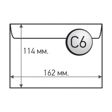 Пощенски плик, C6, 114 x 162 mm, хартиен, със самозалепваща лента, бял, 25 броя