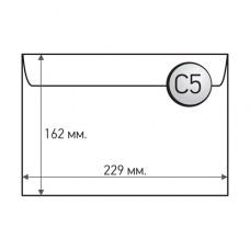 Пощенски плик, C5, 162 x 229 mm, хартиен, със самозалепваща лента, бял,100 броя