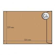 Пощенски плик, C4, 229 x 324 mm, хартиен, със самозалепваща лента, кафяв, 50 броя