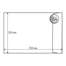 Пощенски плик, B4, 245 x 355 mm, хартиен, със самозалепваща лента, бял, 50 броя