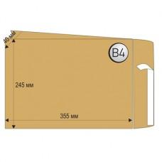 Пощенски плик, B4, 245 x 355 mm, хартиен, с разширяемо дъно, кафяв, 25 броя