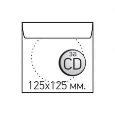 Плик за CD/DVD, 124 x 124 mm, хартиен, с прозорец, със самозалепваща лента, бял, 100 броя